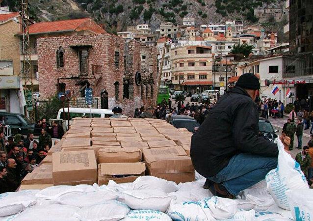 Rusya'dan Suriye'de Türkmenlerin yaşadığı Burj İslam kasabasına insani yardım