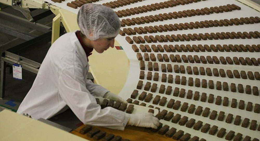 Çikolata fabrikası