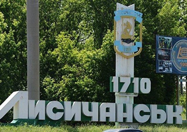 Ukrayna'da Lenin heykelini kaldırdılar