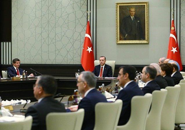 Bakanlar Kurulu, Cumhurbaşkanı Recep Tayyip Erdoğan başkanlığında toplandı.