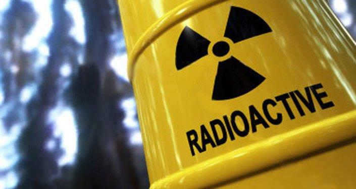 Nükleer atık