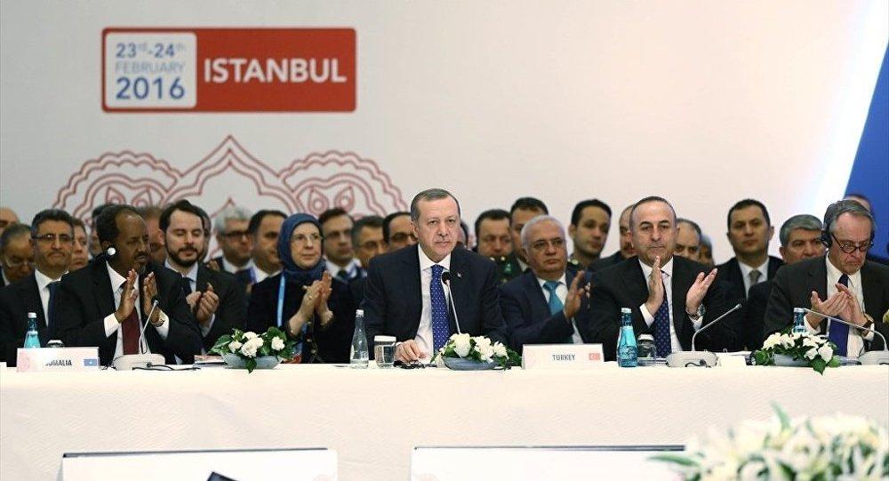 Somali Altıncı Yüksek Düzeyli Ortaklık Forumu - Cumhurbaşkanı Recep Tayyip Erdoğan