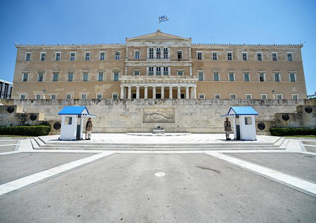 Yunanistan parlamentosu / Vouli