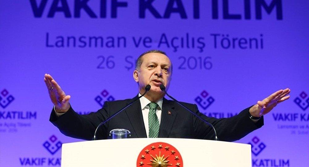 Cumhurbaşkanı Recep Tayyip Erdoğan, Haliç Kongre Merkezi'nde gerçekleştirilen Vakıf Katılım Bankası Açılış Töreni'ne katılarak konuşma yaptı.