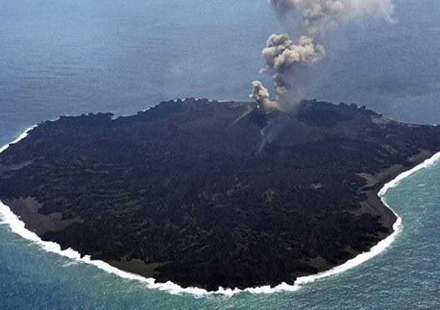 Japonya - volkan
