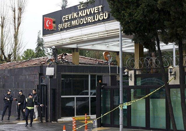 İstanbul'da Çevik Kuvvet Şube Müdürlüğü'ne saldırı