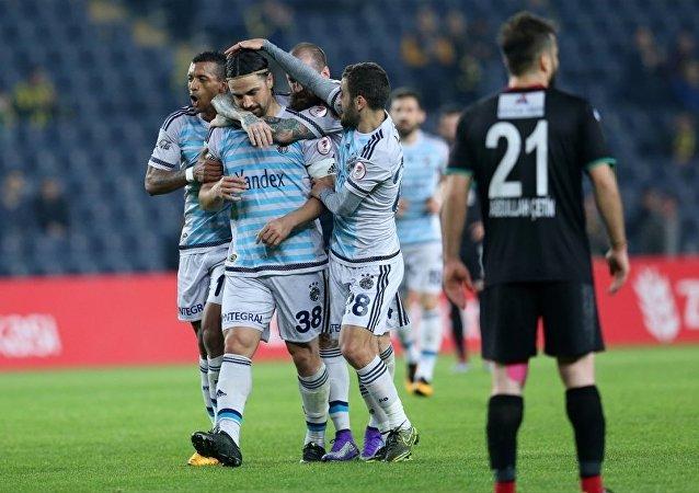 Fenerbahçe - Amedspor