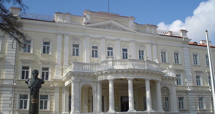 Litvanya Savunma Bakanlığı
