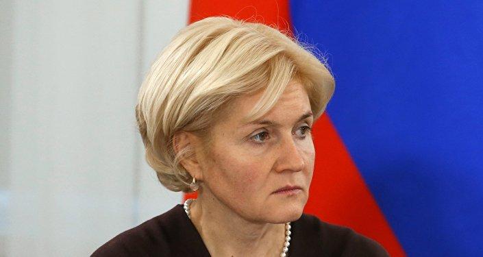 Başbakan Yardımcısı Olga Golodets