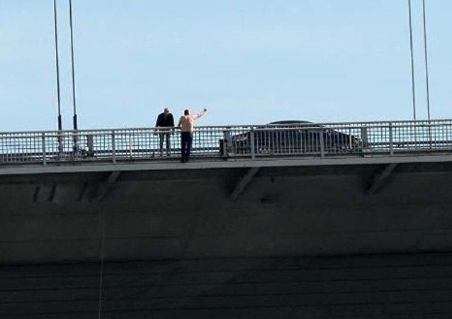 Boğaziçi Köprüsü'nde intihar