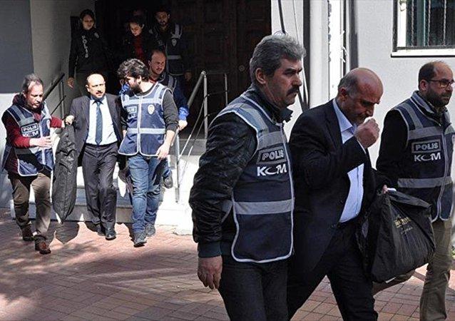Şifa Üniversitesi Rektörü tutuklandı