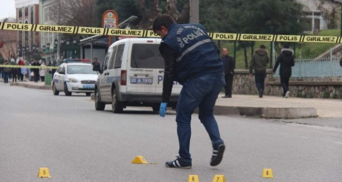 HDP Edirne İl Başkanlığı binasına silahlı saldırı