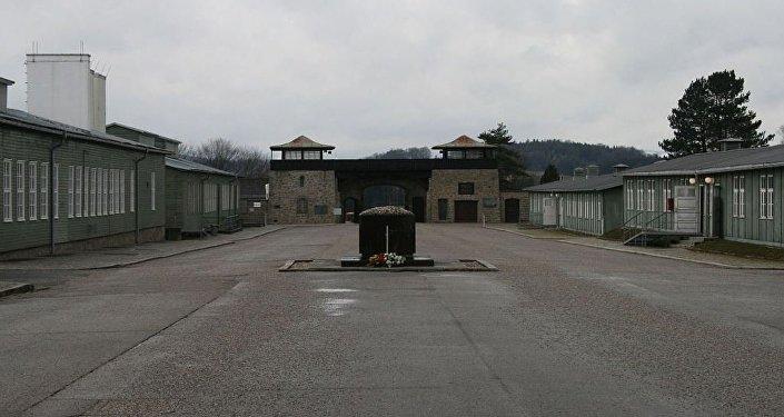 Avusturya'nın Mauthausen kentindeki eski Nazi toplama kampı