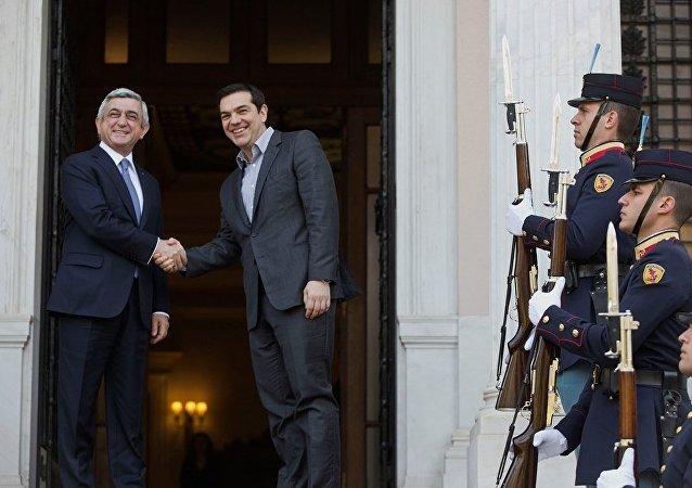 Ermenistan Cumhurbaşkanı Serj Sarkisyan ve Yunanistan Başbakanı Aleksis Çipras