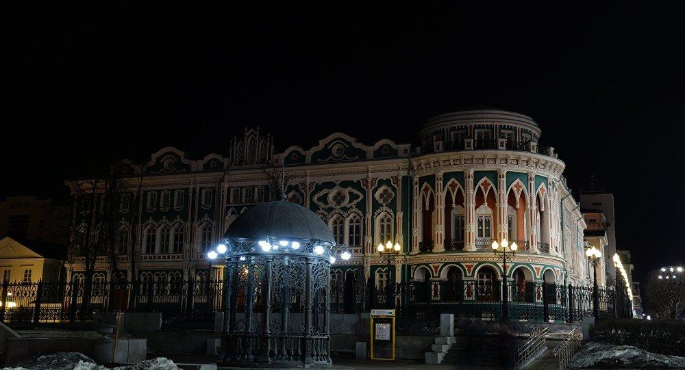 Moskova'da Dünya Saati etkinliği