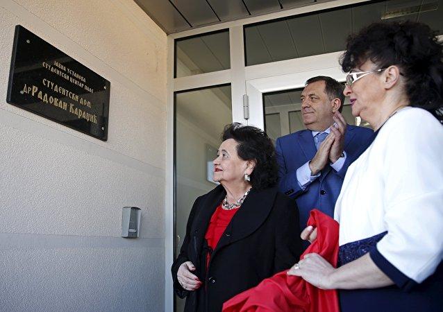 Karadziç'in adı Bosna Hersek'teki bir öğrenci yurduna verildi