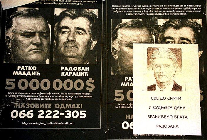 ABD, 2008 yılında yakalanan Karadziç'in başına 5 milyon dolar ödül koymuştu.