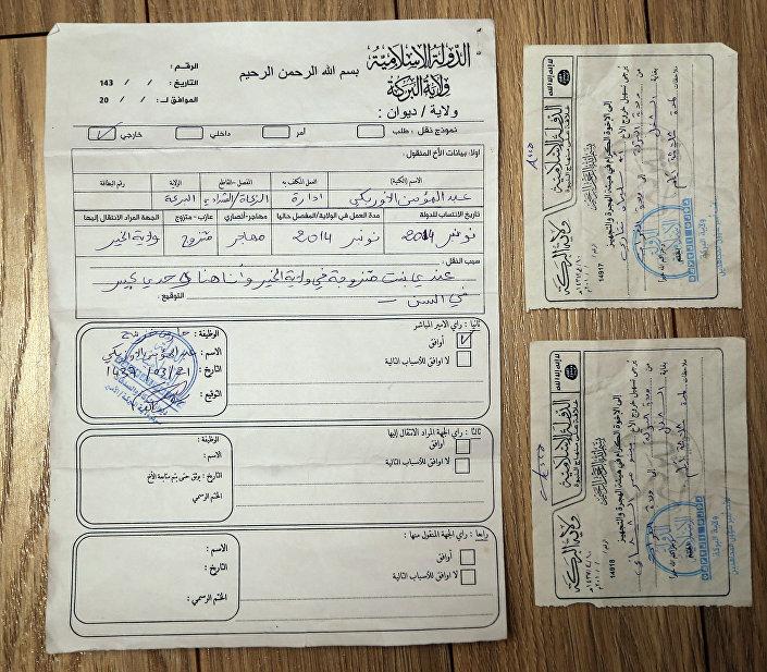 IŞİD üyelik formu, muhtemelen Özbek uyruklu 2 çocuk sahibi bir kişi tarafından dolduruldu. Sağdaki 2 belge, iş için başka ilçeye geçmek için 3 günlük izin (2 farklı kişi için).
