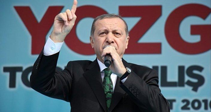 Cumhurbaşkanı Recep Tayyip Erdoğan, Yozgat'ın Sorgun ilçesindeki Belediye Meydanı'nda toplu açılış törenine katılarak konuşma yaptı.