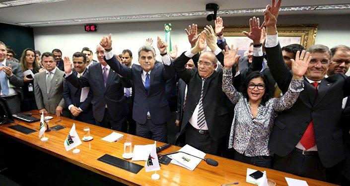 Brezilya Demokratik Hareket Partisi (PMDB)