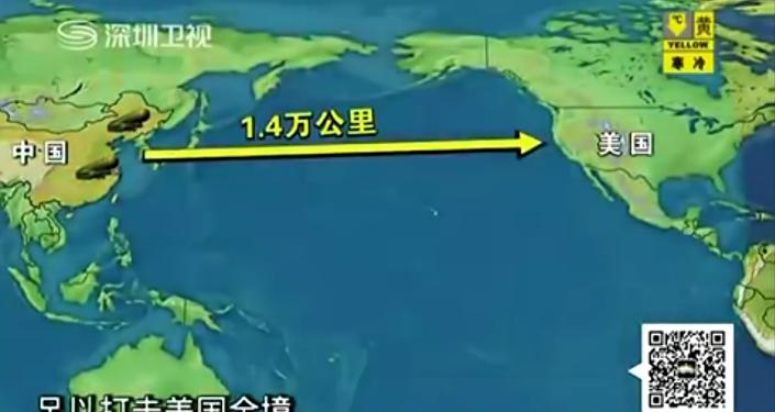 Çin ordusunun ABD'ye ulaşabilen yeni ve en güçlü kıtalararası balistik füze DF-41 alabileceği belirtildi