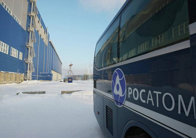 Rusya Atom Enerjisi Kurumu Rosatom
