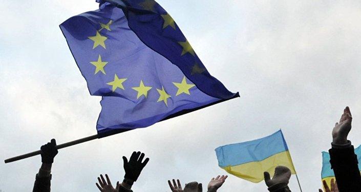 AB - Ukrayna