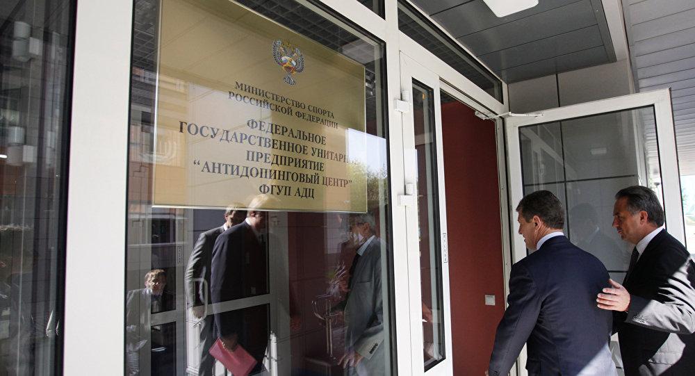 Moskova'daki WADA dopingle mücadele merkezi