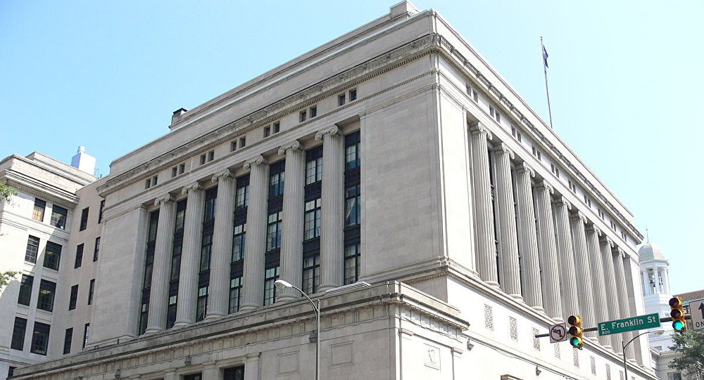 Virginia Yüksek Mahkemesi