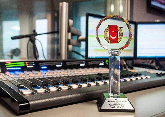 Türkiye Gazeteciler Cemiyeti'nden RS FM'e ödül