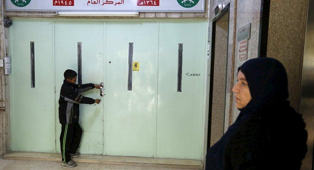 Ürdün'de Müslüman Kardeşler merkezi, polis tarafından kapatıldı.