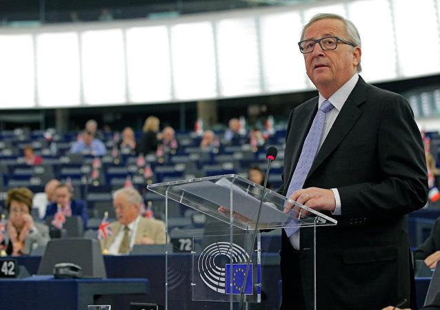 Avrupa Komisyonu Başkanı Jean-Claude Juncker