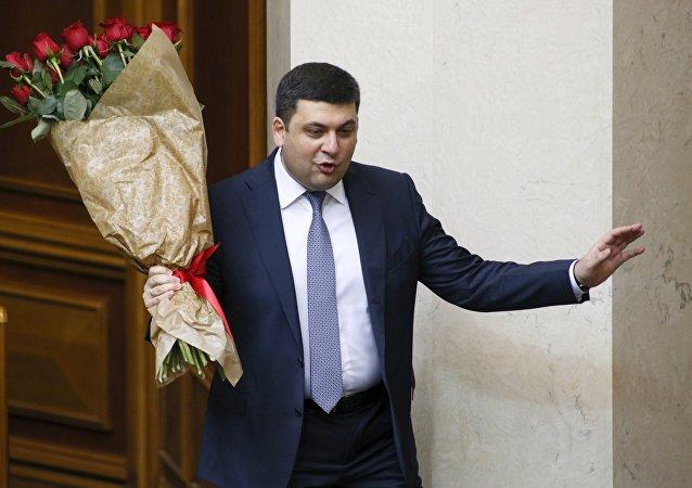 Ukrayna Başbakanı Vladimir Groysman