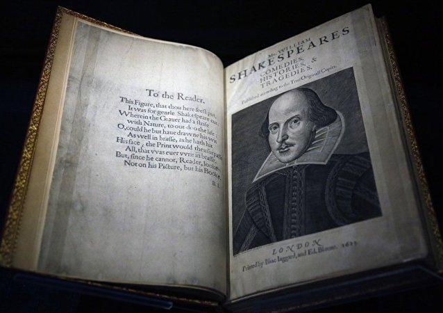 Londra'da Shakespeare sergisi