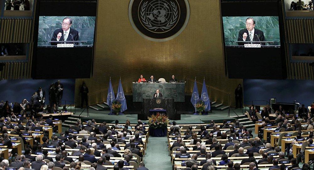 Paris İklim Değişikliği Anlaşması, New York'ta imzalandı.