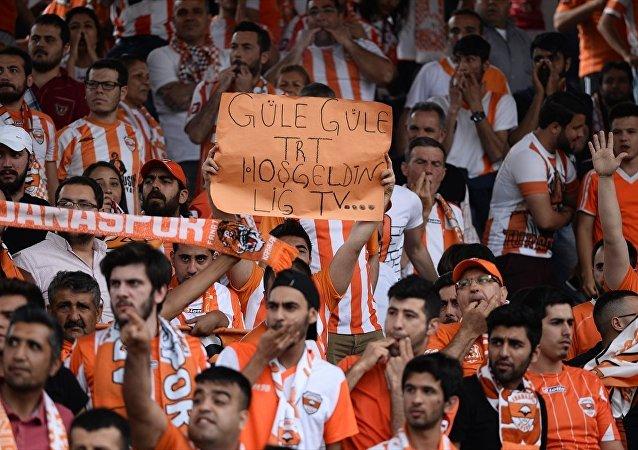 Adanaspor, Süper Lig'e çıkmayı garantiledi