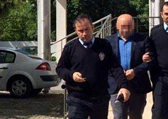 Trabzon Aile ve Sosyal Politikalar İl Müdürlüğü cinsel taciz