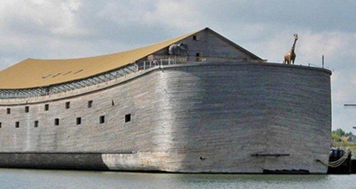 Efsanelerdeki Nuh'un gemisinin bir kopyasının Hollanda'dan hareket ederek, Atlantik okyanusunu geçip Brezilya'ya gideceği belirtildi.