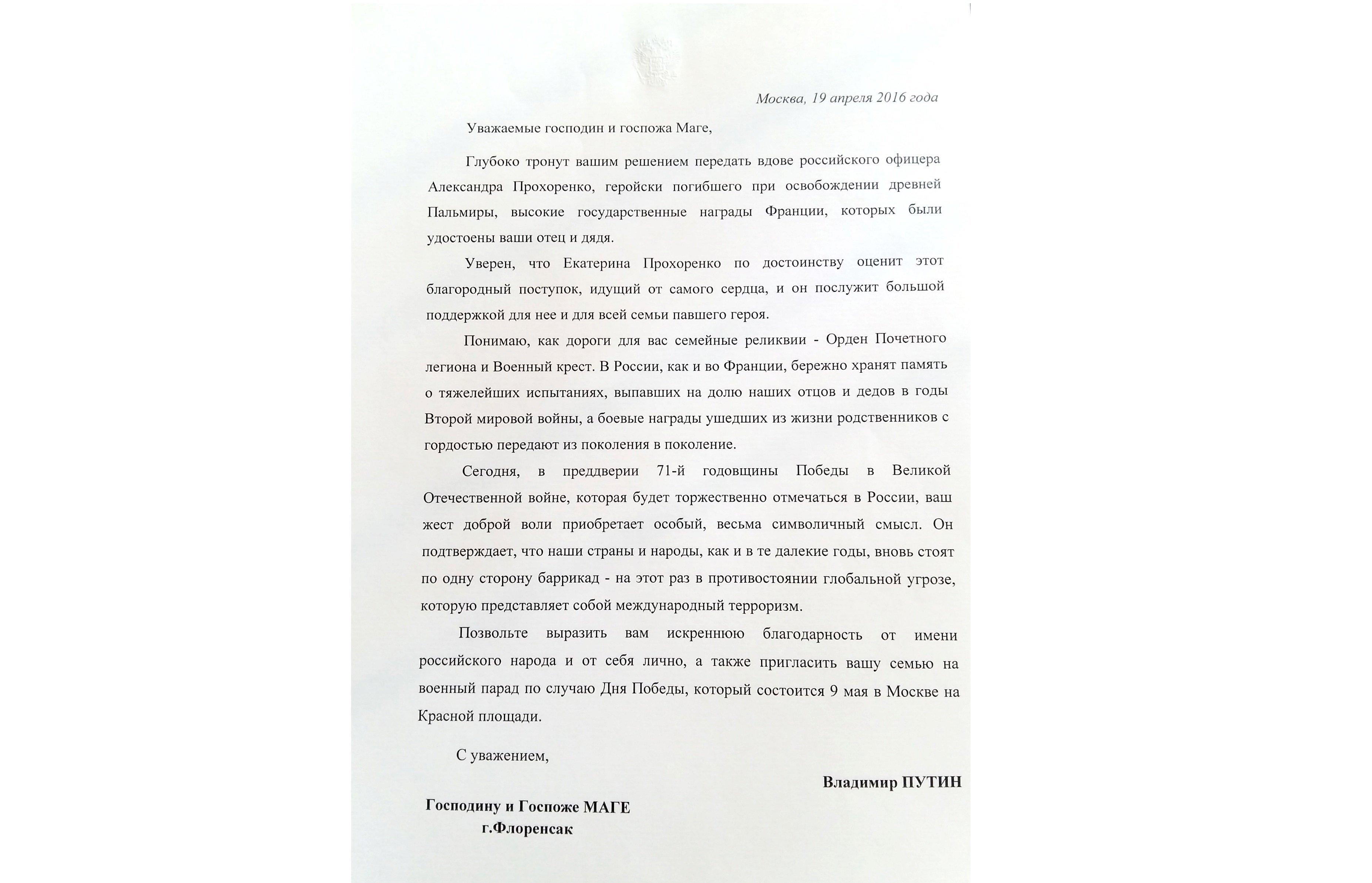 Rusya Devlet Başkanı Putin'in Fransız çifte yazdığı davet mektubu