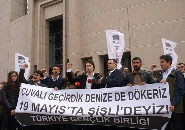 Türkiye Gençlik Birliği (TGB)