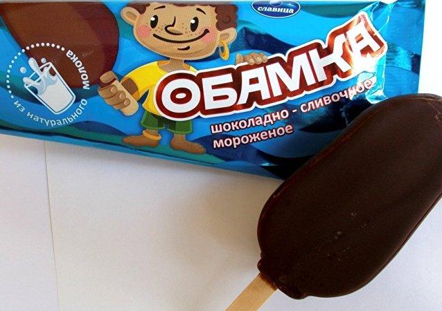 Obamka dondurması