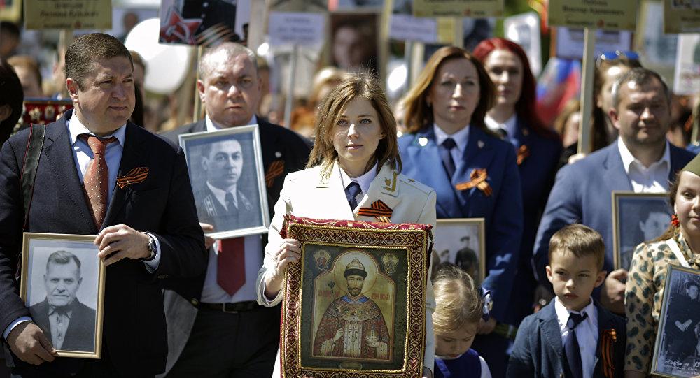 Kırım'da 'Ölümsüz Alay' yürüyüşü