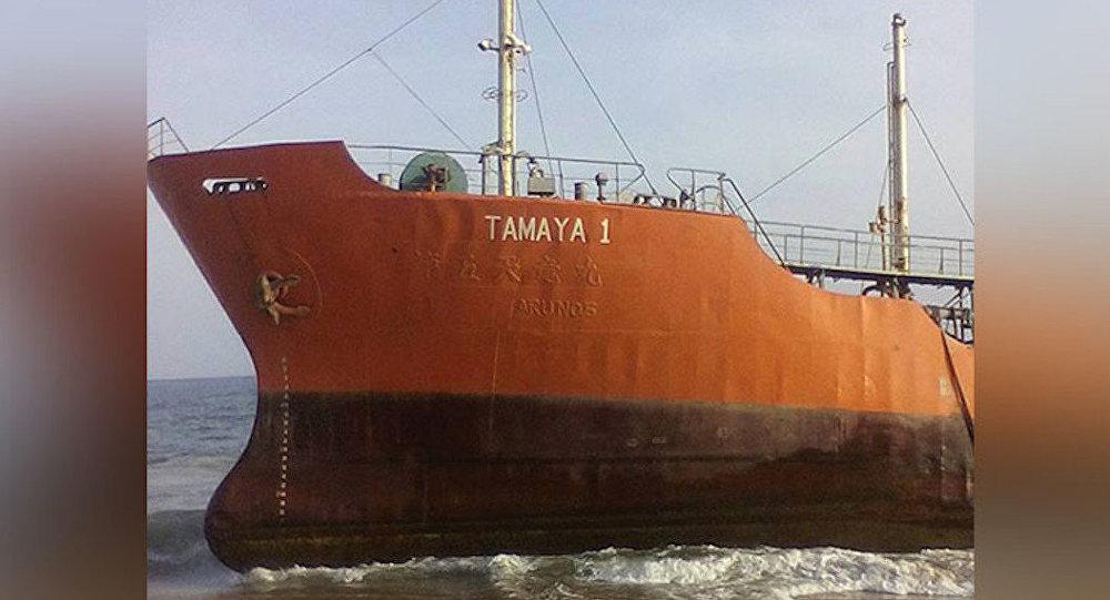 Liberya'da kıyıya vuran 'hayalet gemi' Tamaya 1