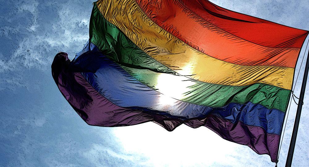 LGBTİ bayrağı