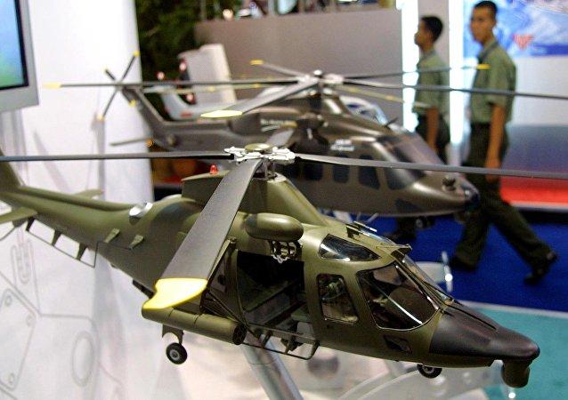 Asya Savunma Sanayi Fuarı - Kuala Lumpur / Savaş helikopteri modeli
