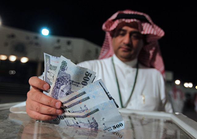 Suudi Arabistan