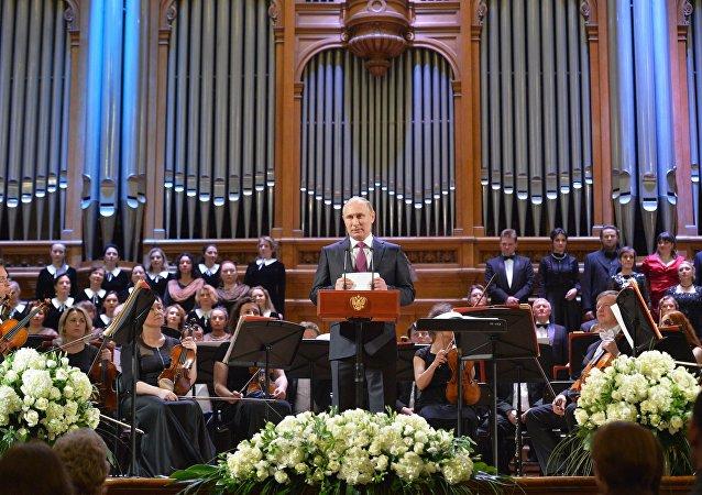 Rusya Devlet Başkanı Vladimir Putin, Palmira'da konser veren Mariinskiy Orkestrası'nın Moskova'daki konserine katıldı.