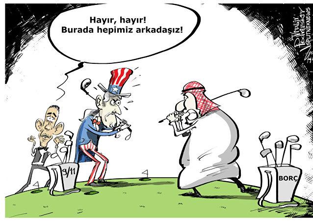 ABD Senatosu'ndan Suudi Arabistan'ı kızdıran hamle