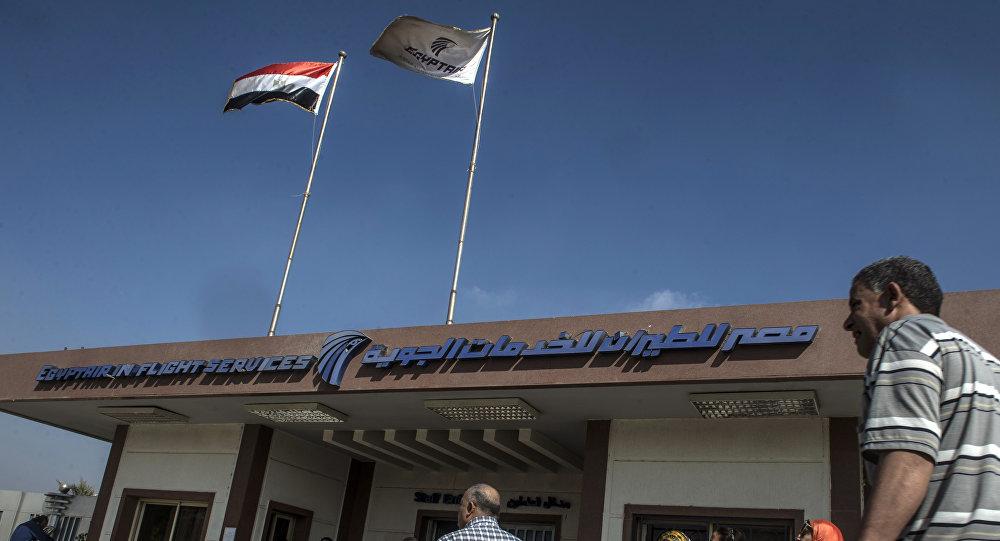 Kahire Havaalanı'ndaki EgyptAir ofisi