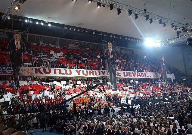 AK Parti 2. Olağanüstü Büyük Kongresi